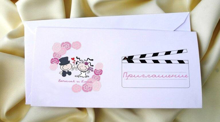 Свадебный конверт С65